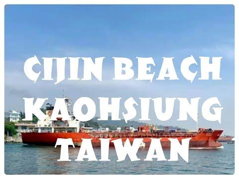 Cijin beach tour,kaohsiung taiwan