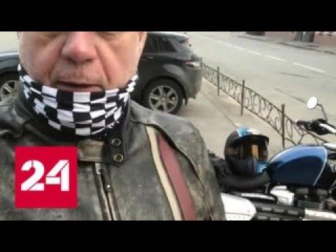 Медицинская экспертиза установила точную причину смерти Доронеко - Россия 24