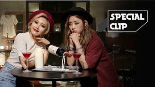 [Special Clip] Kisum(키썸) & Hwa Sa of MAMAMOO(마마무 화사) _ LOVE TALK