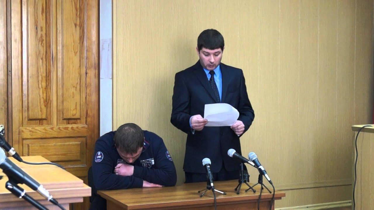 выступление адвоката на судебном прении по уголовному делу миг Элвин