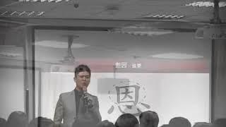 遇見幸福正能量系列講座 (台北台中高雄企業場)...