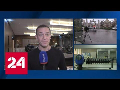 Исполком WADA лишил Россию права участвовать в крупных спортивных соревнованиях - Россия 24