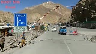 Beautiful SOST Village karakoram highway | Tourism In Pakistan.