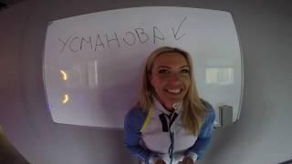 Екатерина Усманова в Аэродинамике