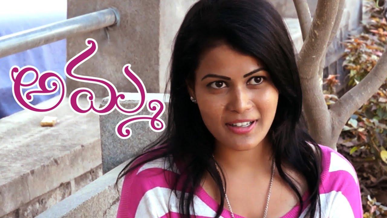 Amma Telugu Short Film 2015