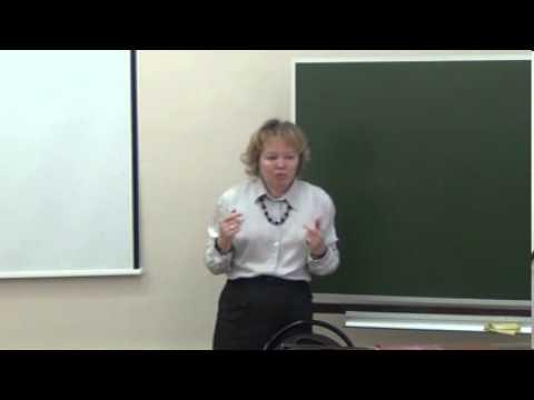 видео: Лекция. Строительство, реконструкция и капитальный ремонт- новое в законодательстве и практике