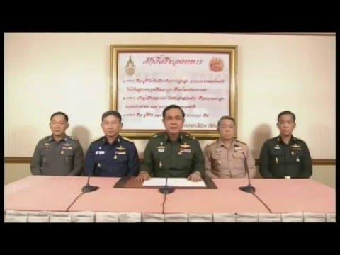 นาวารัฐบุรุษ (แอ๊ด คาราบาว) Official MV - Original | facebook.com/carabao.net