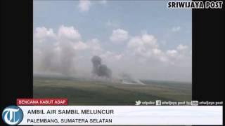 pesawat cl 415 malaysia padam kebakaran indonesia malaysia cl 415 aircraft fights indonesia fire