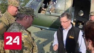 Курт Волкер: Украине пора начать покупать оружие и военную технику у США - Россия 24