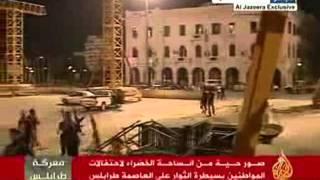 偽装報道リビア2011年8月21日トリポリ緑の広場