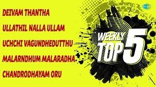 Weekly Top 5 | Dheivam Thantha | Ullathil Nalla | Uchchi Vagundhu | Malarndhum | Chandrodhayam Oru