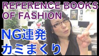 男性ファッションの最強参考書=女性の妄想シーン【メンズビューティ Vol.26】