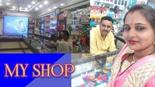 आइये आपलोग को अपनी  shop दिखती हू mobile point raurkela anshika family vlog