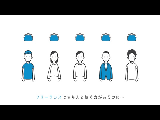 smeta(スメタ)のイメージ