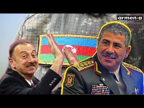 ВС Армении предотвратили попытки инженерных работ в Нахичеване