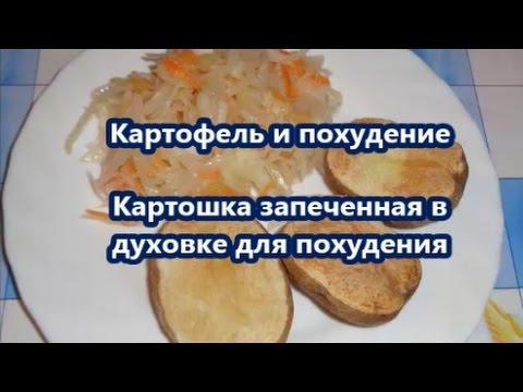 Чипсы в микроволновке - кулинарный рецепт