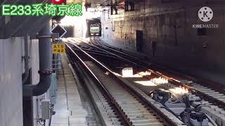 相鉄・JR直通線開業1周年記念スタンプラリーをした