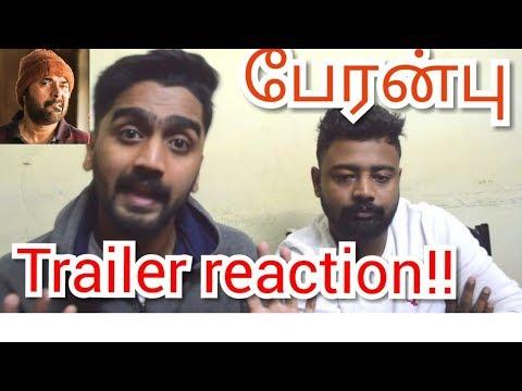 Peranbu  Trailer  reaction by Cine Buddy - Sensitive Film | Mammootty | Ram | Yuvan Shankar Raja Mp3