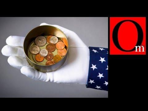 Рекордный госдолг США.