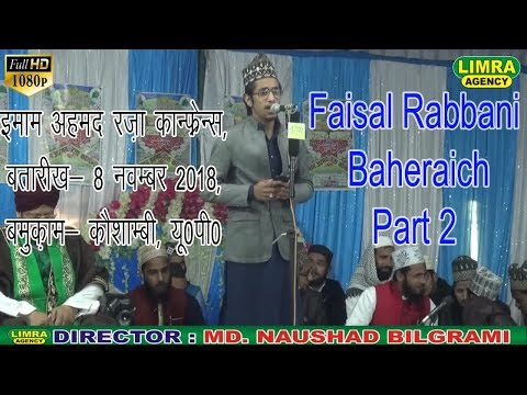 Faisal Rabbani Baheraich Part 2,  8 November 2018, Kaushambi, UP, HD India