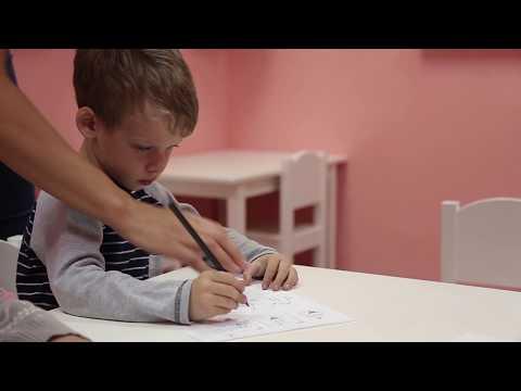 Занятие для детей 4-5 лет №1 | Онлайн детский клуб «Лас-Мамас»