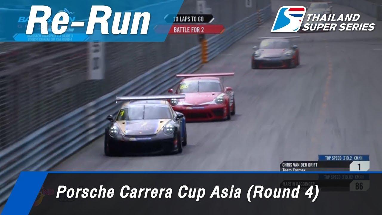 Porsche Carrera Cup Asia (Round 4) : Bangsaen Street Circrit, Thailand