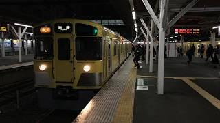 【この編成も寄せ書きさせて!】西武鉄道9000系の9007Fが本日廃車になりました。