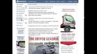 видео эвакуатор в Красноярске