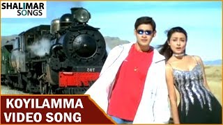 Vamsi Movie || Koyilamma Video Song || Mahesh Babu,Namrata Shirodkar || Shalimar Songs