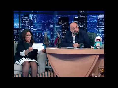 ليلى عبداللطيف - القناة الرسمية