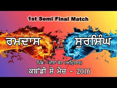 MEERANKOT (Amritsar) | ਕਬੱਡੀ | کبڈی | कब्ड्डी | KABADDI - 2016 | RAMDAS CLUB  vs SUR SINGH WALA | HD