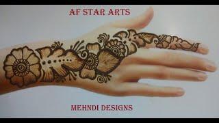 AF Star Music