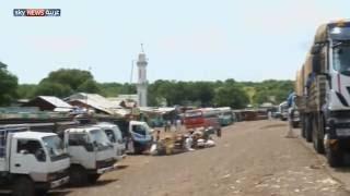 """صراع """"قبلي"""" يضر بالتجارة بين السودان وإثيوبيا"""