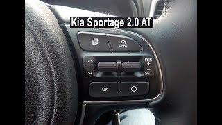 Kia Sportage: круїз контроль, обмежувач швидкості