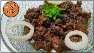 bihu special food