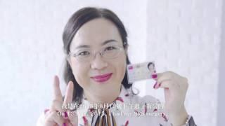 【蔡依林PLAY世界巡迴演唱會- 臺北站】「不一樣又怎樣」紀錄片-曾愷芯篇