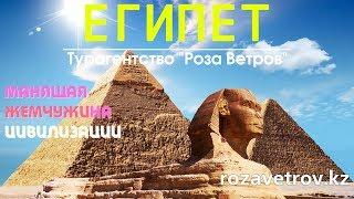 видео Туры на о. Кос