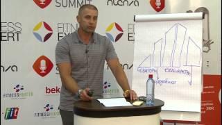 Влад Рожнов - Online Fitness Summit МАРКЕТИНГ (май 2013)