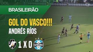 GOL (ANDRÉS RÍOS) - VASCO X GRÊMIO - 22/07 - BRASILEIRÃO 2018