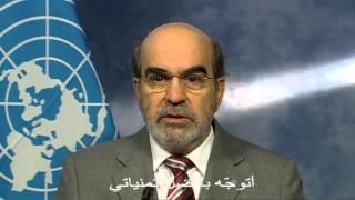 يوم الأغذية العالمي 2013 -- رسالة مدير عام منظمة الأغذية والزراعة