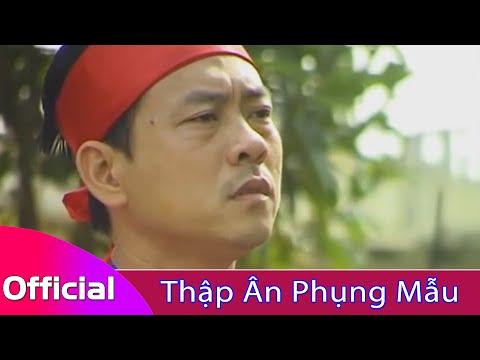 [Hát Xẩm] Thập Ân Phụng Mẫu - Nghệ Sĩ Đình Cương (Nhà hát Chèo Thái Bình)