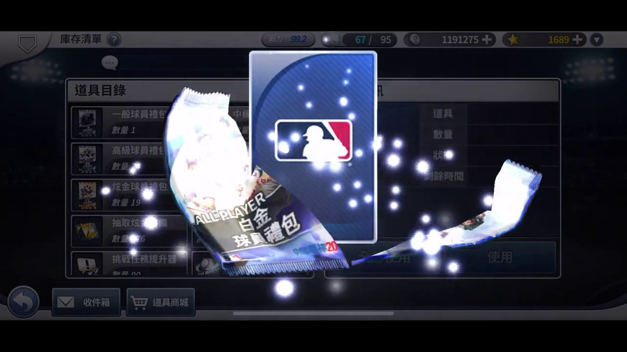 【CronL】9局職棒20{MLB 9 INNINGS 20} - PART4 : 2月競技100級白金禮包 - YouTube