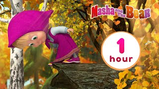Masha and the Bear 🌞 WELCOMING SPRING 🌷 1 hour ⏰ Сartoon collection 🎬