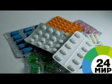 Смертельное похудение: как вывести сибутрамин из нелегального оборота - МИР 24
