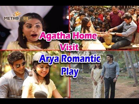 New Enga Veetu mapillai : Agatha Home visit, Arya Romantic Play with Agatha.