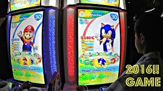 Mario & Sonic At The Rio 2016 Olympic Games Arcade Edition Game: Swimming Javelin Hurdles Gymnastics