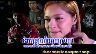 ជីវិតអ្នកចំរៀង ភ្លេងសុទ្ធ - Jivit Nak Chom Reang sing karaoke