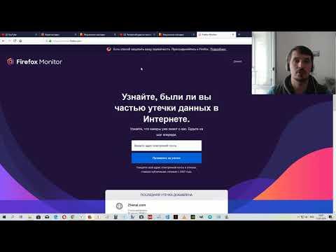 Нововведения в браузере Firefox : встроенная защита от рекламы,защита от утечек данных и др...