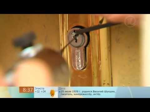видео: Приемы домушников