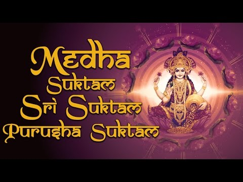 Top 3 Sacred Chants Powerful Mantras - Medha Suktam -  Sri Suktam - Purusha Suktam - by Uma Mohan
